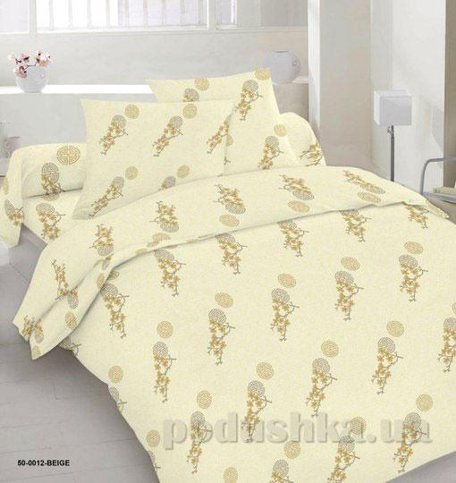 Комплект постельного белья Sergio 50-0012-beige бязь