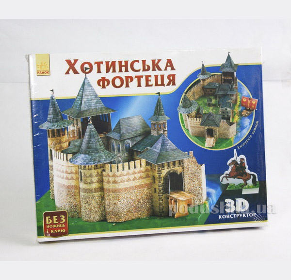 Конструктор детский Замки Украины Хотинская крепость Зірка 12476915