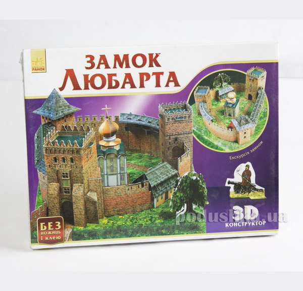 Конструктор детский Замки Украины Замок Любарта Зірка 12476908