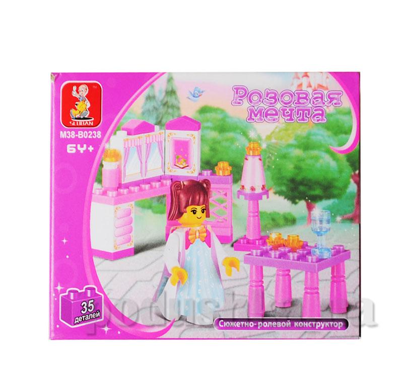 Конструктор для девочек Розовая мечта Sluban M38-B0238