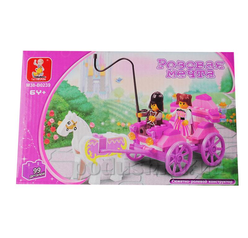 Конструктор для девочек Розовая мечта Sluban M38-B0239