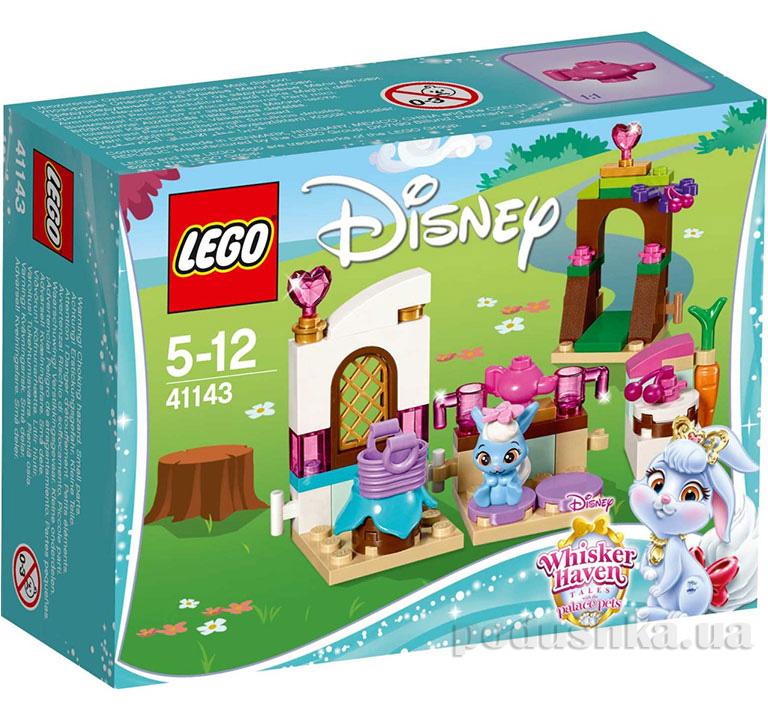 Конструктор Lego Disney Princess Кухня Ягодки 41143