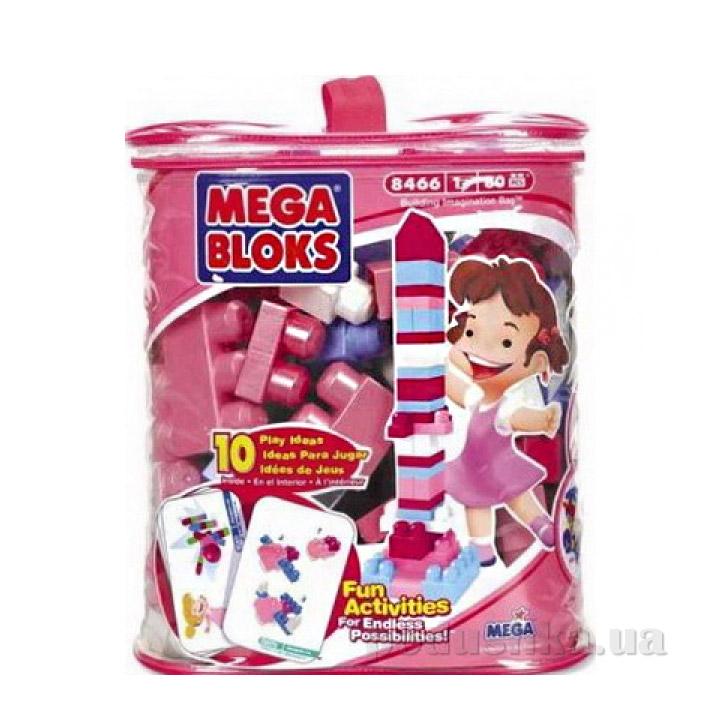 Конструктор пакет большой дополнительный 8466 Mega Bloks