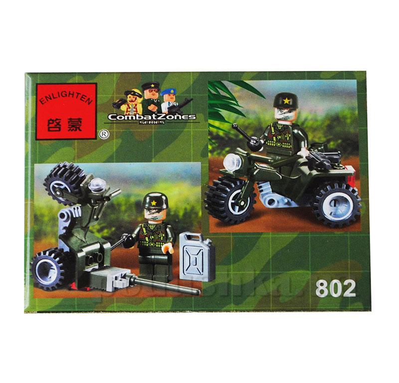 Конструктор Военный мотоцикл Brick 802