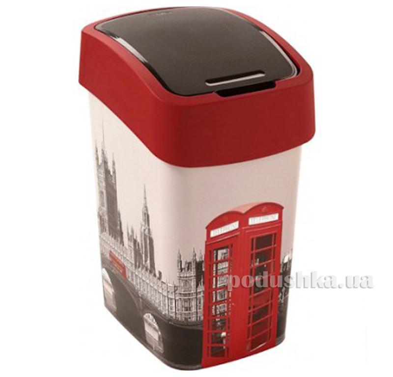 Контейнер для мусора Деко Flip Bin 02171-03