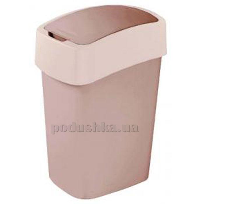 Контейнер для мусора Flip bin