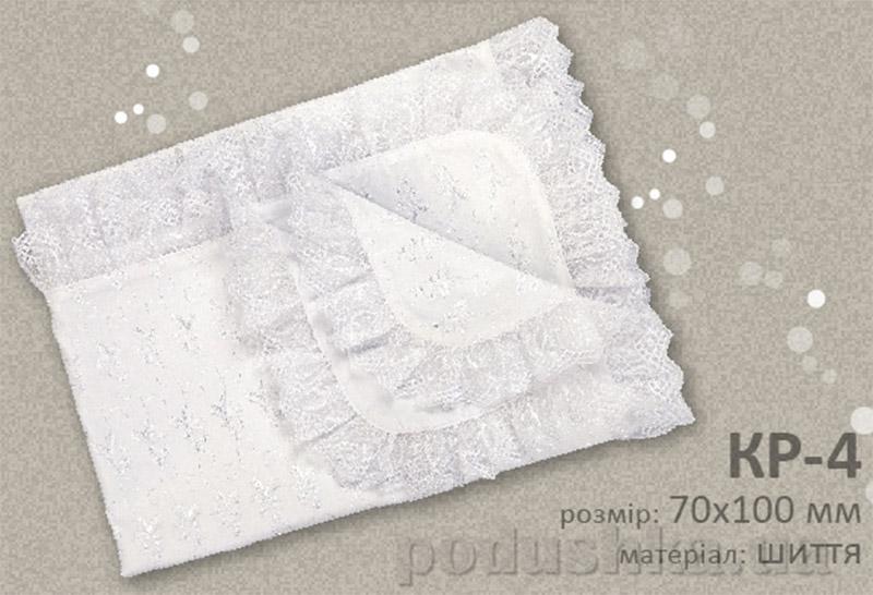 Конверт для крещения Bembi КР4 шитье