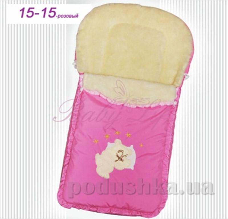 Конверт на меху для малыша Baby Life 15-15