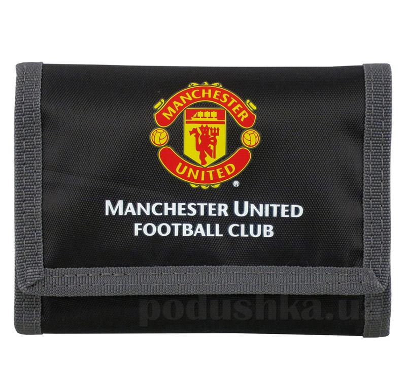 Кошелек Kite 650 MU Manchester United