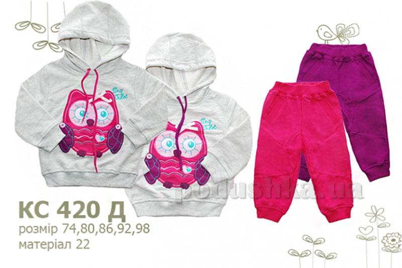 Костюм Бемби КС 420 Д