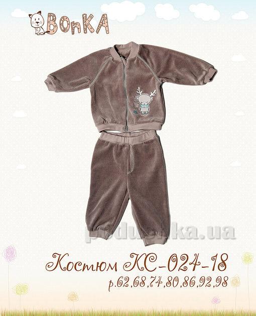 Костюм детский Bonka КС-024-18