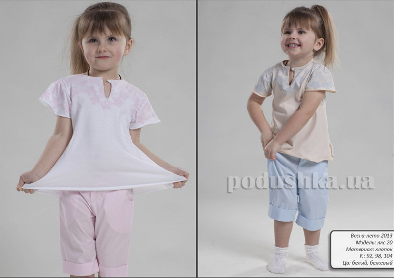 Костюм детский для девочки Лютик ЛКС-20