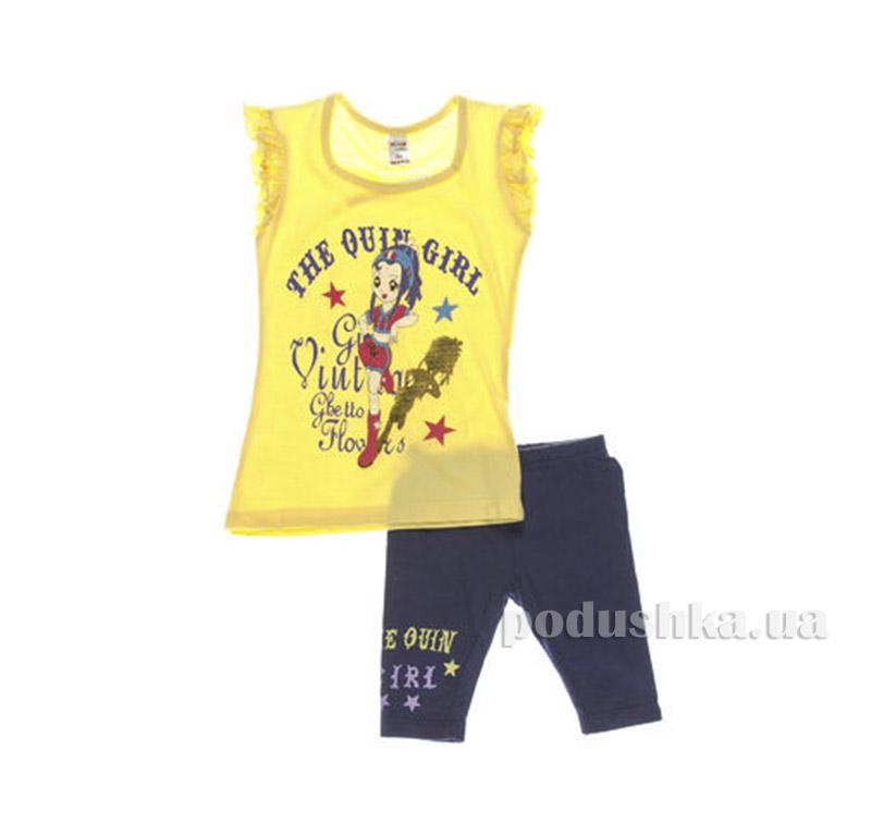 Костюм детский для девочки Niso Baby 1011 желтый