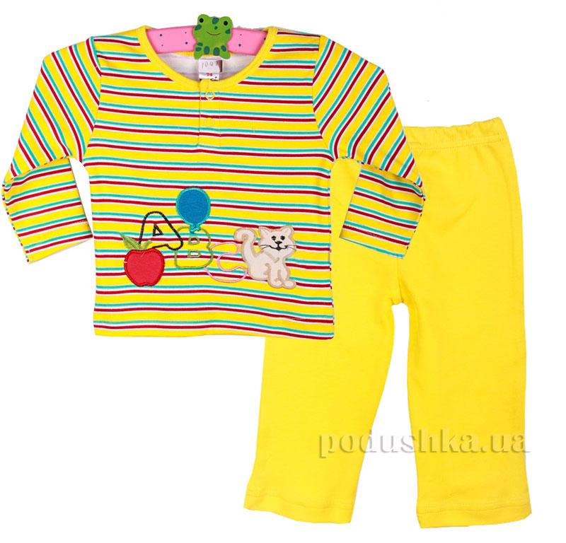 Пижама детская Niso Baby 1043 желтая