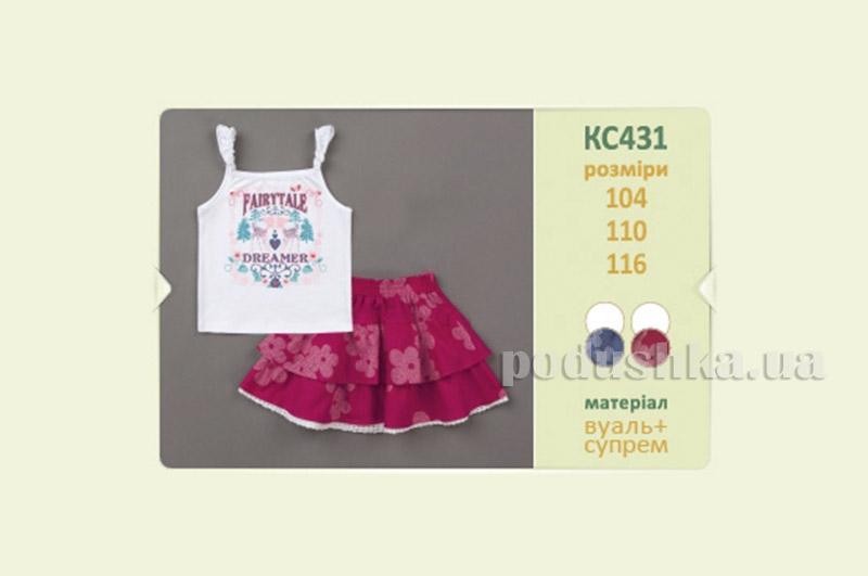 Костюм для девочки Бемби КС431 116  Бембі