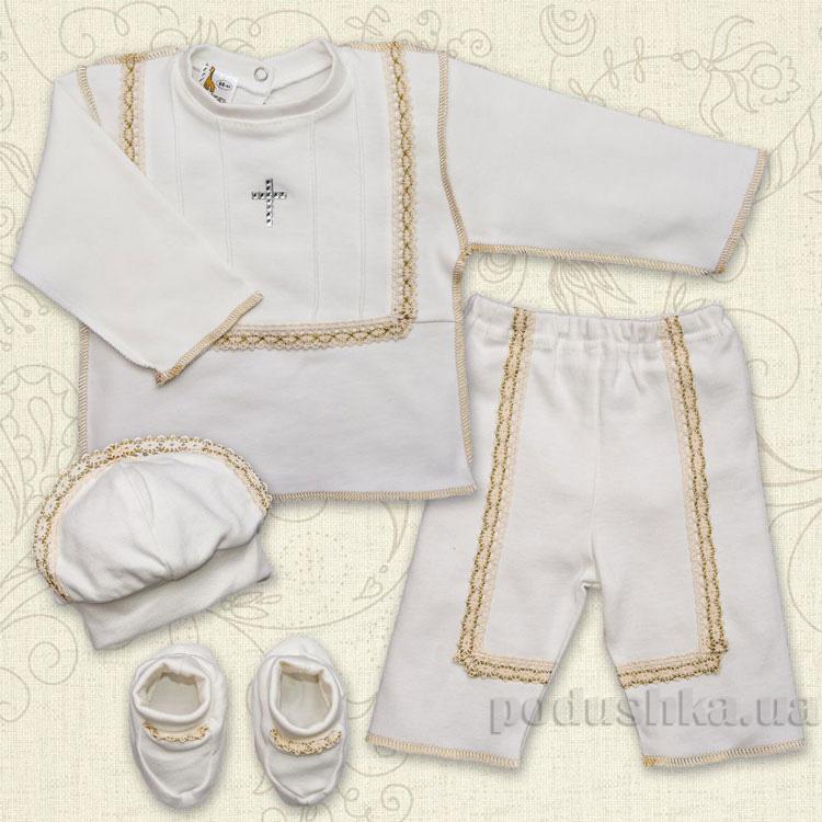 Костюм для крещения мальчика Святковий Бетис интерлок