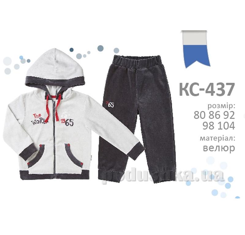 Костюм для мальчика Bembi КС437 велюр