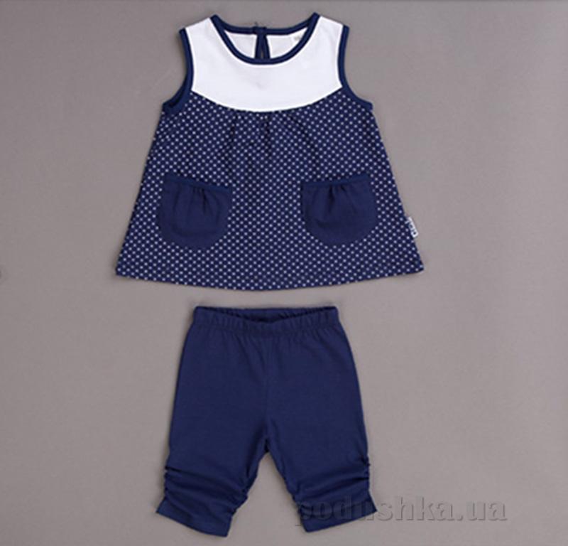 Костюм для малышки Бемби КС 411 темно-синий