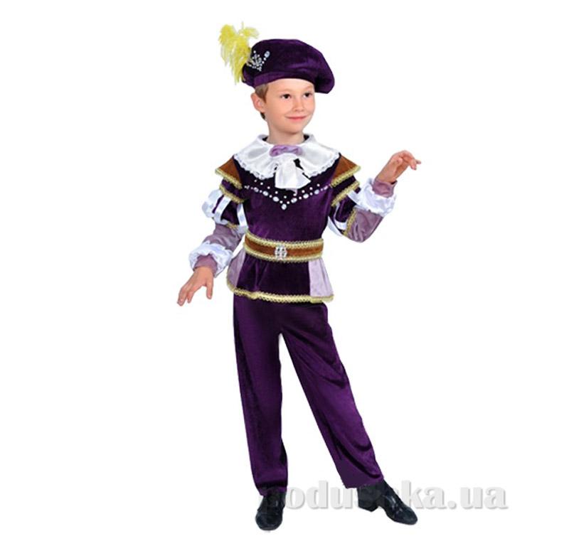 Костюм Маленький принц Витус