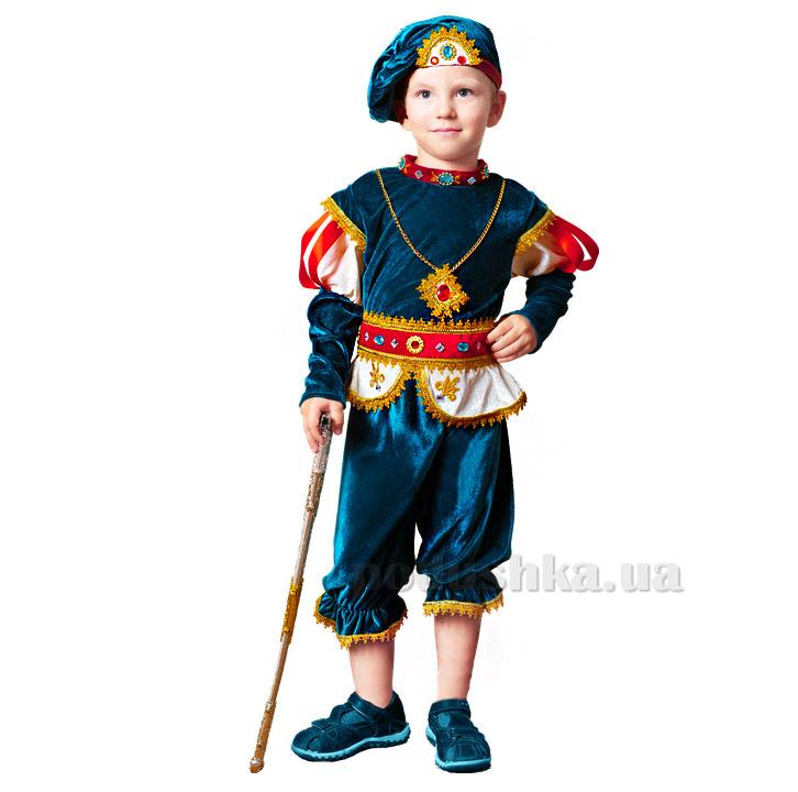 Костюм Принц Англии Витус 714