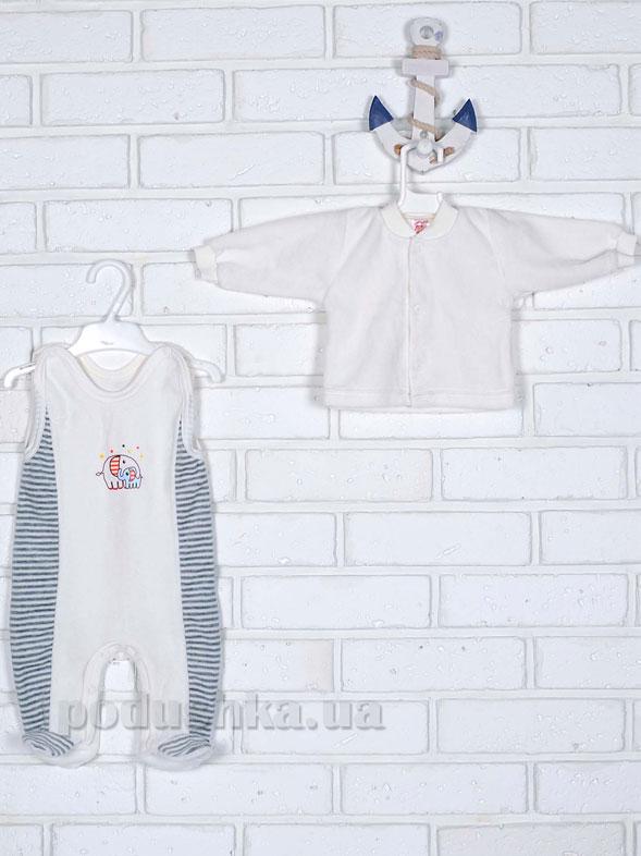 Костюм Татошка для малышей 08348 молочный