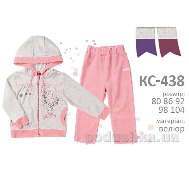 Костюмчик детский Bembi КС438 велюр