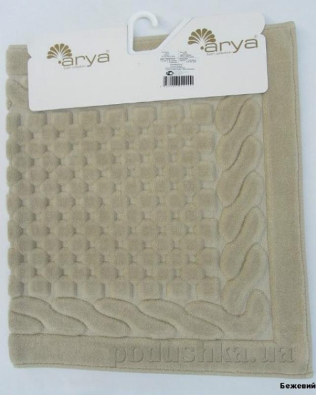 Коврик для ванной Arya TR1001011 Erguvan бежевый