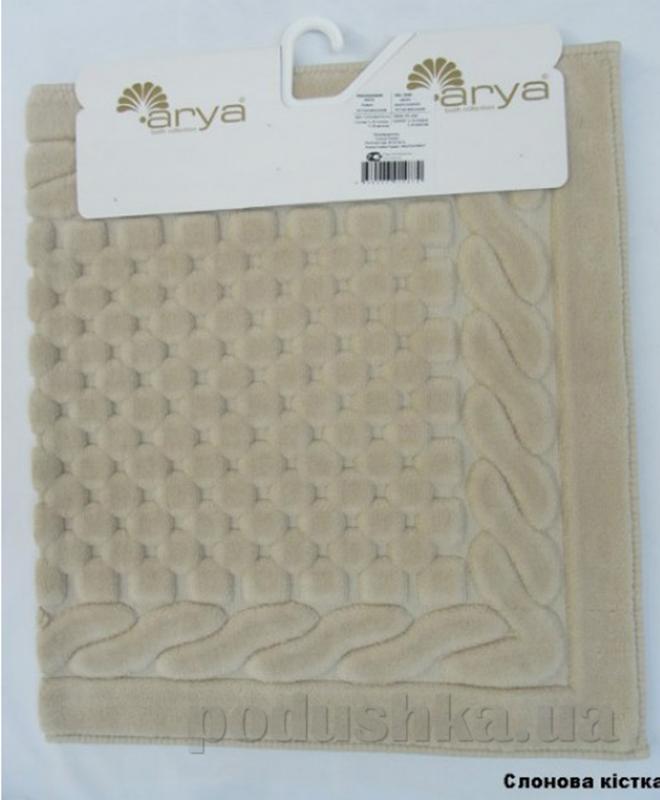 Коврик для ванной Arya TR1001011 Erguvan слоновая кость