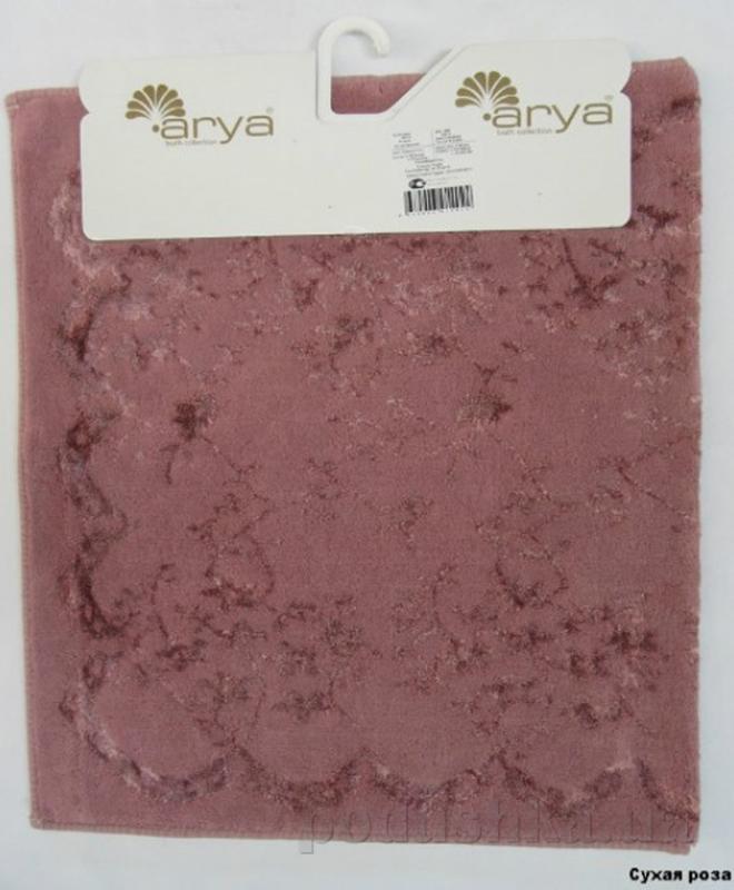 Коврик для ванной Arya TR1001012 Bahar сухая роза