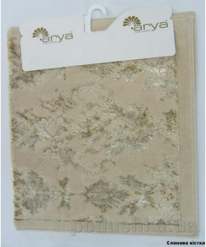 Коврик для ванной комнаты Arya Osmanli TR1001014 слоновая кость