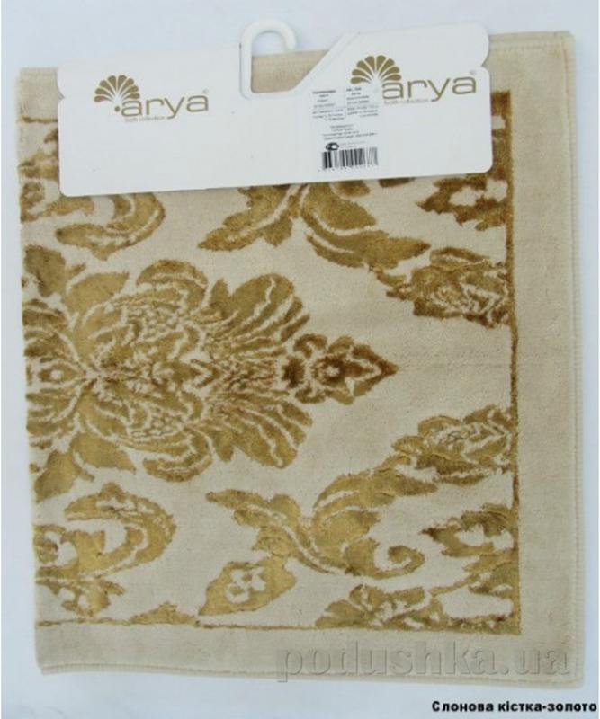 Коврик для ванной комнаты Arya Saray TR1000126 слоновая кость-золото