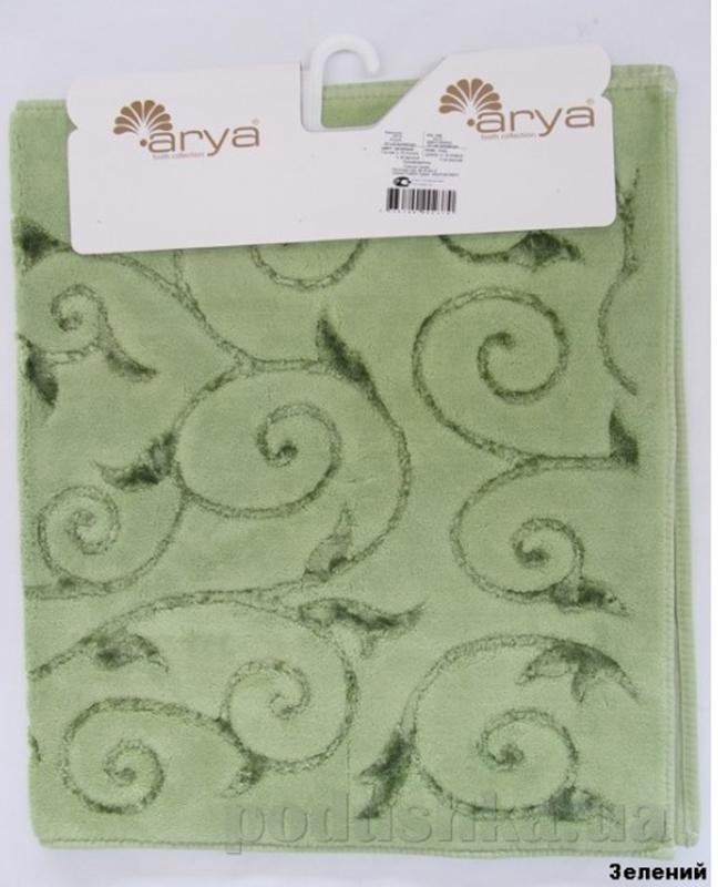 Коврик для ванной комнаты Arya Sarmasik 1380051 зеленый