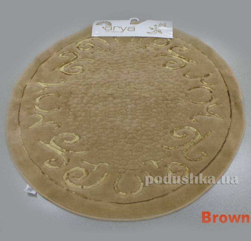 Коврик коричневый для ванной комнаты Berceste Arya 1380027