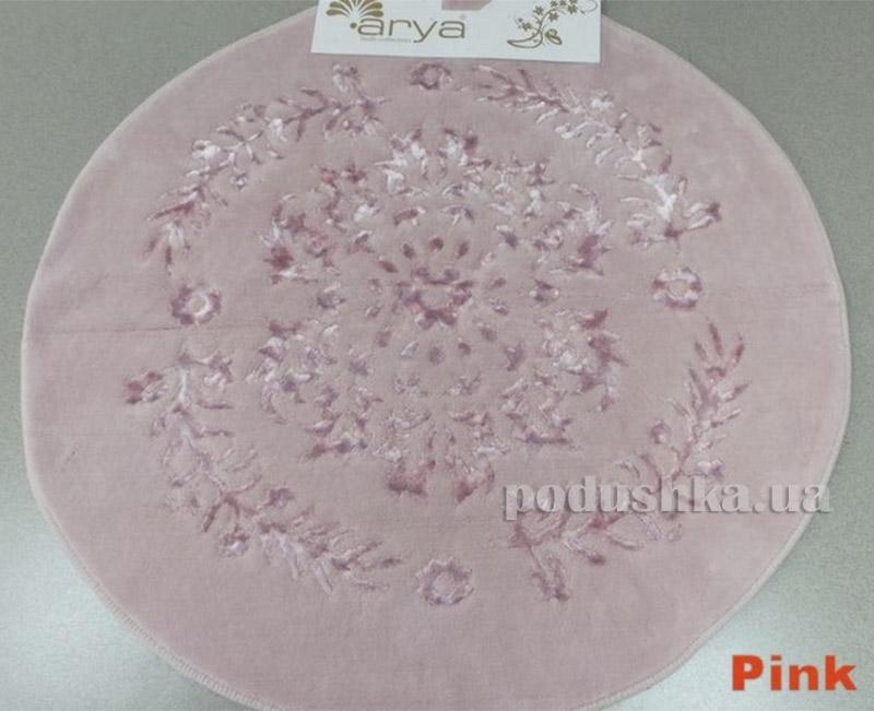 Коврик пудра-розовый для ванной комнаты Berceste Arya 1380062 120х120 см  ARYA