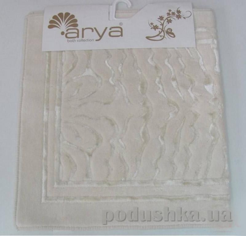 Коврики для ванной в наборе Zebra Arya 1380045 кремовые