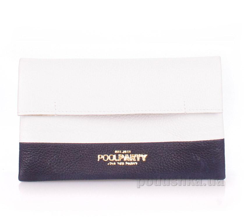Кожаная косметичка-клатч Poolparty 2nite white-darkblue