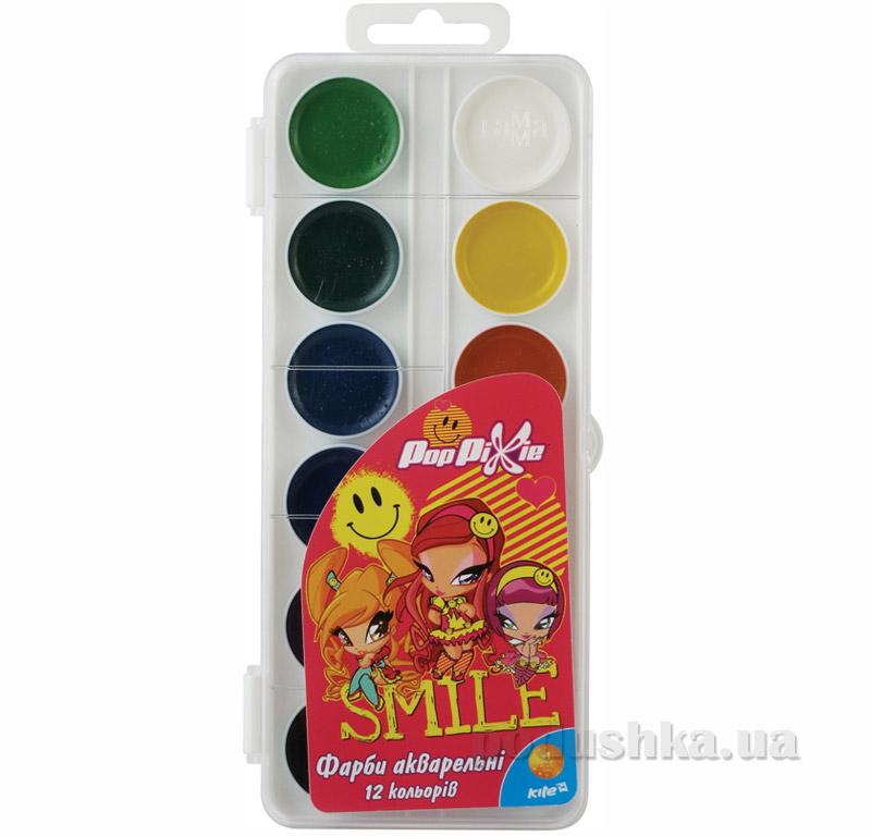 Краски акварельные 12 цветов Kite Pop Pixie PP15-061K
