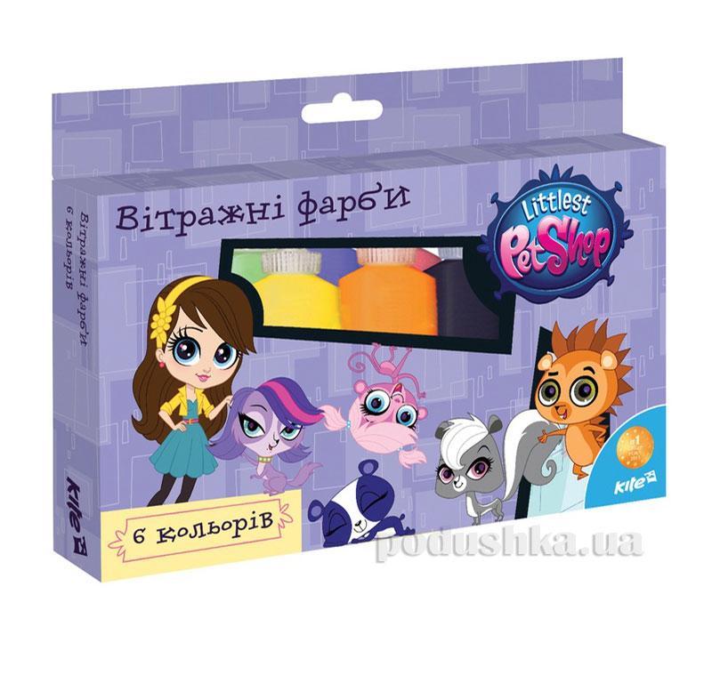 Краски витражные Kite Pet Shop PS15-271K