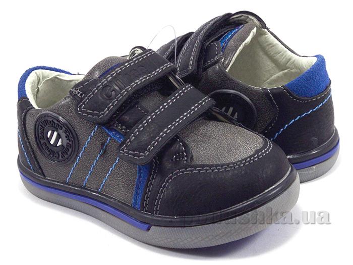 Кросовки детские Clibee P137black-royal-21