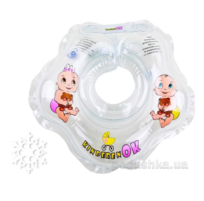 Круг надувной клубничка с погремушкой KinderenOk 204238-26