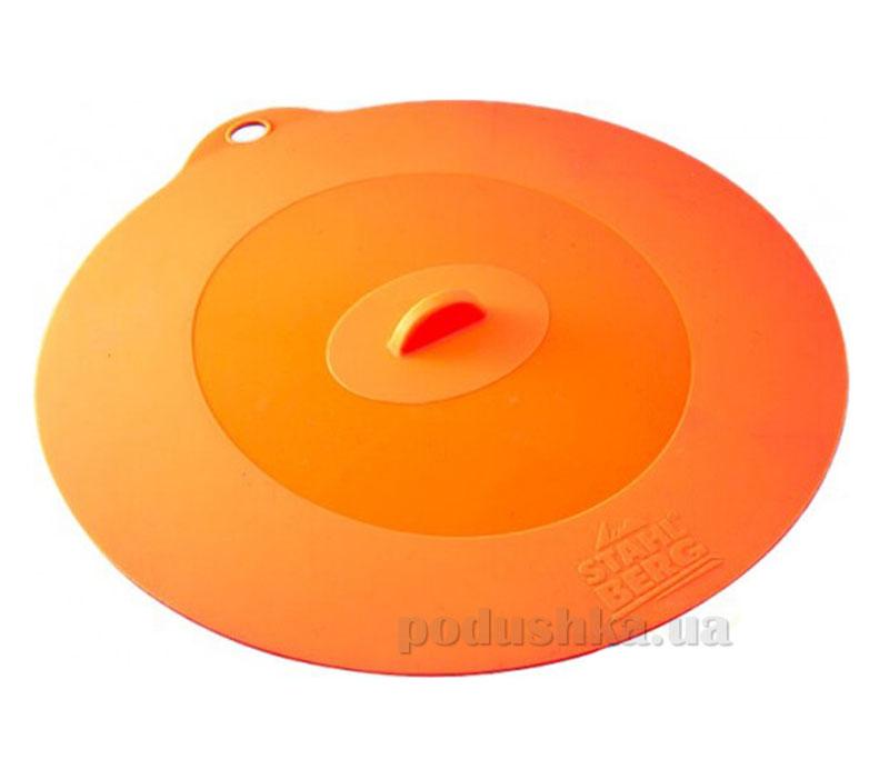 Крышка силиконовая оранжевая Stahlberg 2632-S