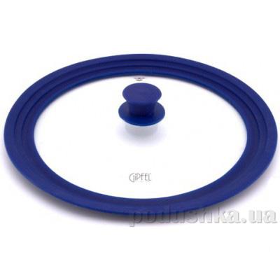 Крышка синяя Gipfel GIUM 28/30/32 см