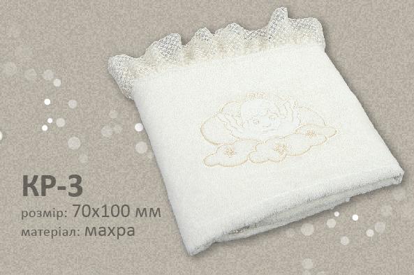 Крыжма для крещения Bembi КР3 махра   Бембі
