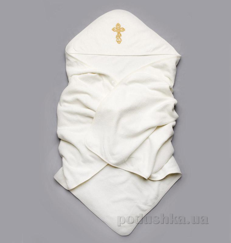 Крыжма для крещения махровая Модный Карапуз 03-00300 молочная   Модный карапуз