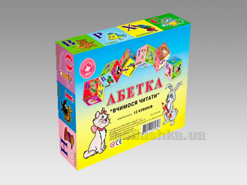 Кубики Energy Plus Абетка на украинском языке 12 шт