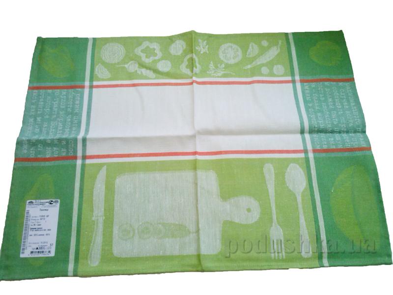 Кухонное полотенце Белорусский лен Салат 11с420