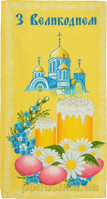 Кухонное вафельное полотенце Руно Пасха желтое