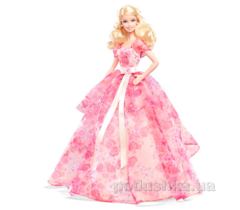 Кукла Барби коллекционная серии Особенный День рождения Barbie BCP64