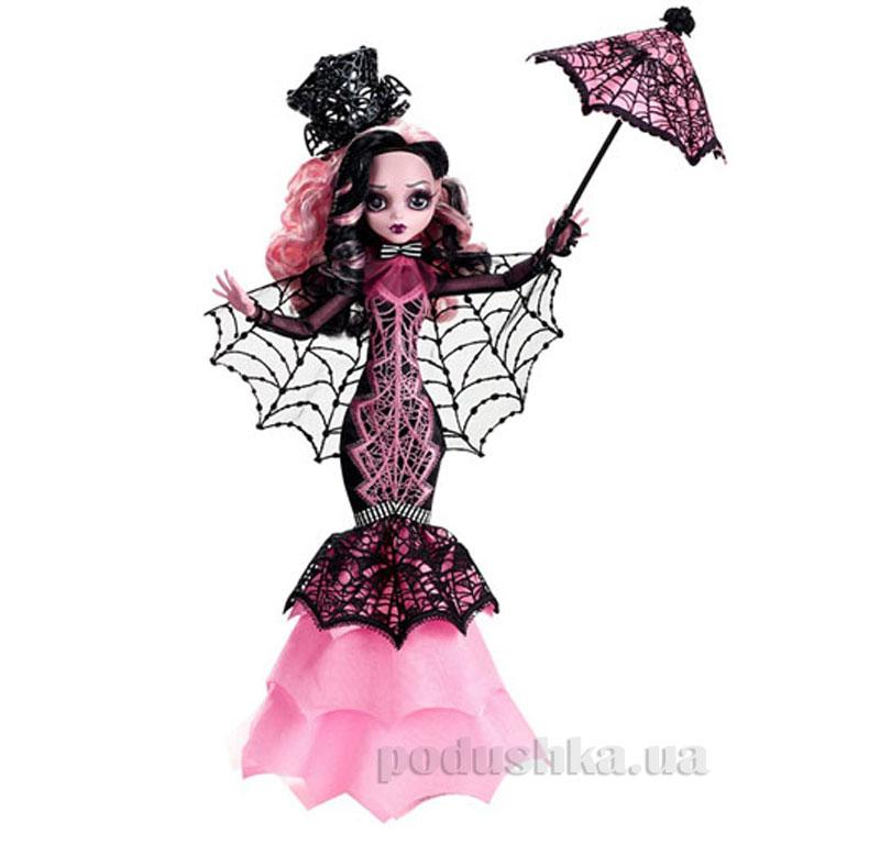 Кукла Дракулора Коллекционная Monster High CHW66