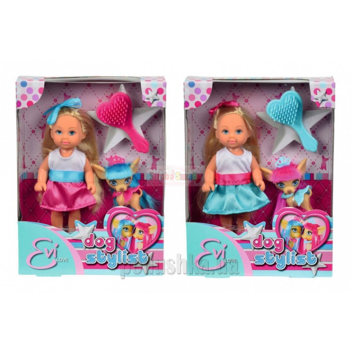 Кукла Эви стилист для любимого песика с расческой  Steffi Evi Love 5730944